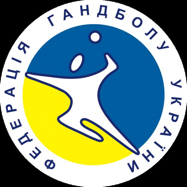 Федерація гандболу України